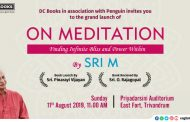 Book Launch of On Meditation by Sri M