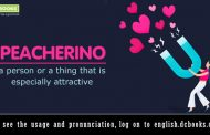 Word of the Day: peacherino