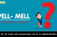 Word of the Day: pell-mell