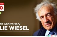 Birth Anniversary of Elie Wiesel