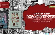 Unni R and Paul Chirakkarode shortlisted for Atta Galatta Bangalore Literature Festival Book Prize