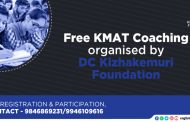 Free KMAT Coaching Classes organised by DC Kizhakemuri Foundation