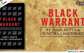 Black Warrant by Sunil Gupta & Sunetra Choudhury