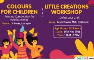 Children's Day Celebrations by Mango Books