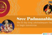 Sree Padmanabham, the 55 day long Lakshadeepam Festival to begin tommorow