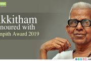 Akkitham honoured with Jnanpith Award 2019