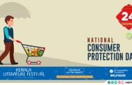 National Consumer Protection Day