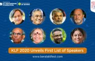KLF 2020 Unveils First List of Speakers