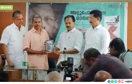 "A peculiar homecoming for Prof. T J Joseph with the 3rd edition ""Attupokatha Ormakal"" released in Thodupuzha"