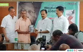 """A peculiar homecoming for Prof. T J Joseph with the 3rd edition """"Attupokatha Ormakal"""" released in Thodupuzha"""
