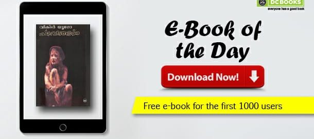 E-Book of the day: Pavangal