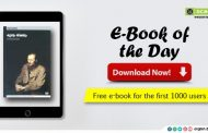 E-Book of the Day: Kuttavum Shikshayum