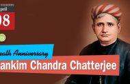Death Anniversary of Bankim Chandra Chatterjee