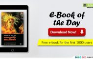 E-Book of the Day: Avasanathe Mohikan