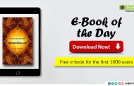 E-Book of the Day: Thattikondupoyi