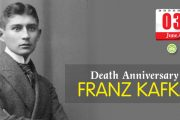 Death Anniversary of Franz Kafka
