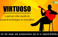 Word of the Day: virtuoso