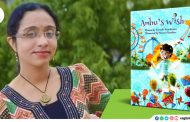 """I like adding a touch of magic and a dash of hope in my stories for children."" – Parvathi Ramkumar"