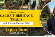 Book Chat on Calicut Heritage Trails