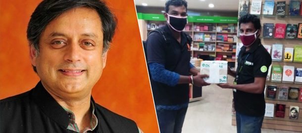 Delivered: Food and Food for Thought!  Shashi Tharoor MP tweets about the books delivered via Swiggy