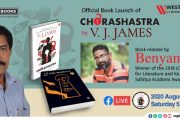 Book Launch of  Chorashastra by V.J. James