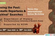 Sensing the Past: Seven Day Online International Workshop at Sree Sankaracharya University Kalady
