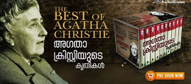 The Best of Agatha Christie: Pre-book the Landmark Edition in Malayalam now!
