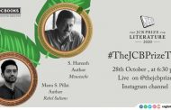 #TheJCBPrizeTea: Manu S. Pillai in conversation with S. Hareesh