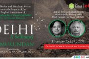 "Book Launch of ""Delhi A Soliloquy"" the English translation of ""Delhi Gathakal"" by M.Mukundan"