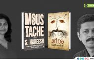 Moustache by S. Hareesh wins 2020 JCB Prize for Literature