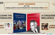 Jairam Ramesh and Amit Ahuja declared winners of the Kamala Chattopadhyay- NIF Book Prize 2020