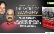 Shashi Tharoor's latest book's Malayalam translation to be launched by Paul Zacharia