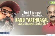 Unni R to launch Zacharia's travelogue:  Rand Yaathrakal – Alaska Dinangal Siberian Diary